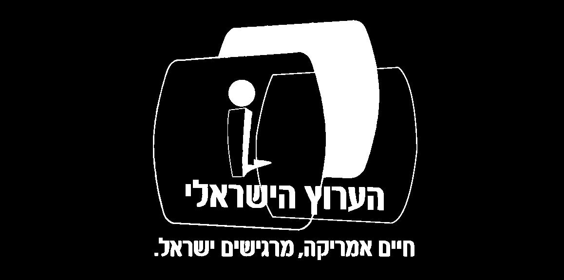israeli network_white-01